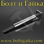 Болты фундаментные с анкерной плитой тип 2.2, 2.3  фото
