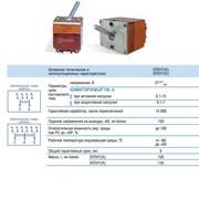 Переключатель перекидной с нейтральным положением типа 2ППНТ(к), 3ППНТ(к) фото