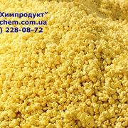 Sulfur granulose фото
