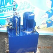 Гидростанции- осуществляет разработку, изготовление нестандартных гидростанций для металлургических, машиностроительных, металлообрабатывающих, перерабатывающих и других предприятий, а также для литейного, прессового оборудования и др. фото
