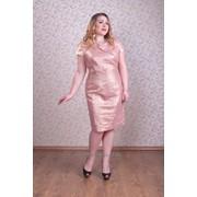 829109bb4099 Одежда праздничная женская в Украине – цены, фото, отзывы, купить ...