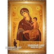 Икона Из Янтаря, Ручной Работы - Нечаянная Радость Код товара: Оар-52 фото