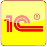 «1С – Отчетность» - быстрая сдача регламентированной отчетности посредством сети Интернет из «1С» фото