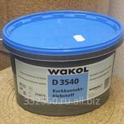 Контактный клей на водной основе Wakol D 3540 (2,5 л - на 10кв.м) фото