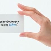 Сайт - визитка фото