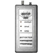 Детектор переносной «Вектор- 2000» фото