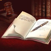 Услуги юристов и адвокатов при ДТП фото