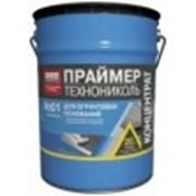 Праймер битумный концетрат Технониколь №01 фото