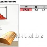 Код товара: 0726 (D42 H14) Фреза фигурная с подшипником (кромочная калевочная) фото