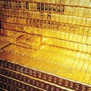 Золото слитки возможен экспорт
