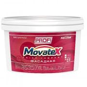 Краска Movatex Profi фасадная, 7кг фото