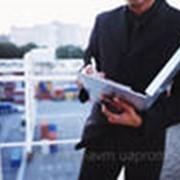 Таможенное оформление грузов осуществляется в таможенных органах Московского региона