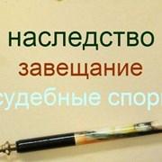 Наследство в Ташкенте. фото