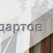 Кредит под залог приобретаемого готового жилого помещения фото