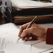 Регистрация фирм и ИП фото