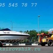 Перевозка катеров, лодок, яхт фото