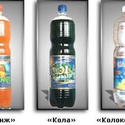 Лимонады торговой марки Арай, Лимонад фото