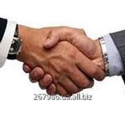 Составление трудовых договоров, контрактов, коллективных договоров фото