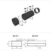 Комплект заделки стыка трубопровода с электросварной муфтой d=1420 мм, Dп=1600 мм, L=700 фото