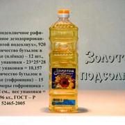 Масло подсолнечное рафинированное дезодорированное Золотой подсолнух 920 мл фото