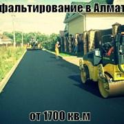 Асфальтирование в Алматы  фото