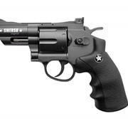 Пневматический пистолет Smersh H20 фото