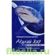 Акулий жир с зеленым чаем маска плацентарная для лица 10 мл фото