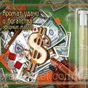 Композиция эфирных масел Аромат удачи и Богатства, 1,3 мл. фото