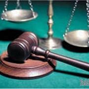 Досудебная и судебная строительная экспертиза