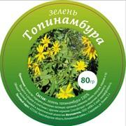 Зелень топинамбура в гранулах 100% фото