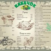 Блюда по меню, часть I фото