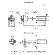 Болт для рельсовых стыков железнодорожного пути, класс точности ГОСТ 11530-93