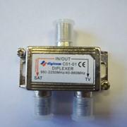 Сумматор-делитель С01-01: SAT-ТВ сигнала фото