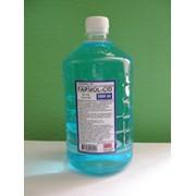 Антисептик Farmol-CID фото
