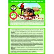 Средство для дезинфнкции вольеров для животных Любисан ЗОО фото