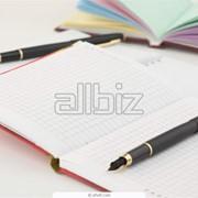 Аудит, бух. учёт, аудиторские услуги, бухгалтерские услуги фото