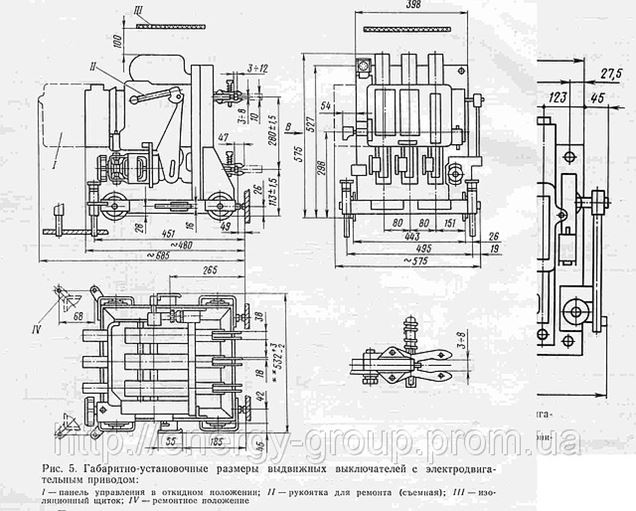 АВМ-4, АВМ 4, выключатель