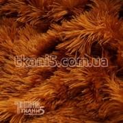 Ткань Мех травка 33 мм( медвежий ) 144 фото