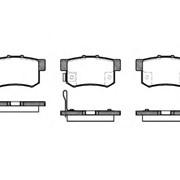 Тормозная колодка Remsa 0325.12 фото