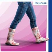 Сапоги резиновые общего назначения самый широкий ассортимент обуви, на основе ПВХ-композиций. фото