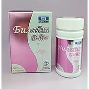 Билайт таблетки для похудения