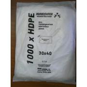 Пакеты полиэтиленовые 30*40*10 фото