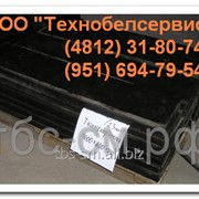 Техпластина 1000х200х40 снегоочистительная тканекордная фото