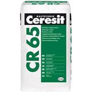 Гидроизоляция Церезит CR65 для устройства жестких покрытий, 25 кг фото