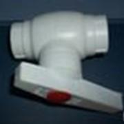 Полипропилен вентиль шаровый на 25 фото
