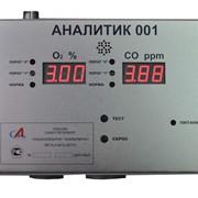 Газоанализатор «Аналитик 001 - м» фото