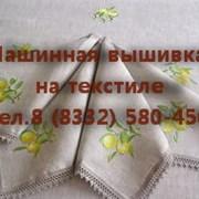 Машинная вышивка на тестиле фото
