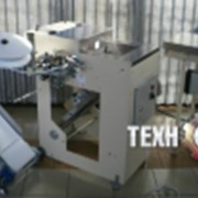 Автоматический клипсатор «Молния-7» фото