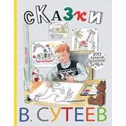 Книга Сказки В. Сутеев фото