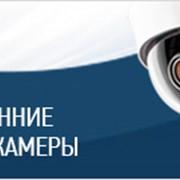 Аналоговые и сетевые видеокамеры фото